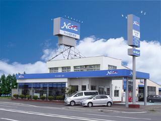ネッツトヨタ道都 空知店の外観写真
