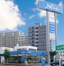 ネッツトヨタ道都 平岸店の外観写真