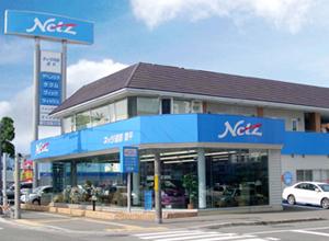 ネッツトヨタ道都 豊平店の外観写真