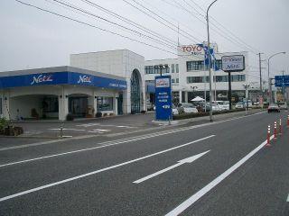 ネッツトヨタノヴェルふくしま こおりやま川向店の外観写真