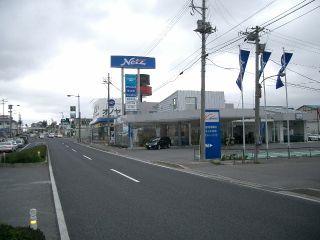ネッツトヨタノヴェルふくしま 須賀川店の外観写真