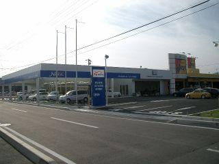 ネッツトヨタノヴェルふくしま ふくしま矢野目店の外観写真