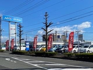 ネッツトヨタ高崎 伊勢崎つなとり店U-Carの外観写真