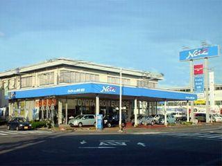ネッツトヨタ静浜 沓谷店の外観写真