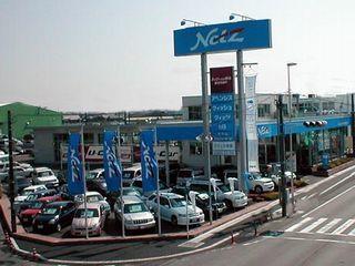 ネッツトヨタ静浜 藤枝内瀬戸店の外観写真