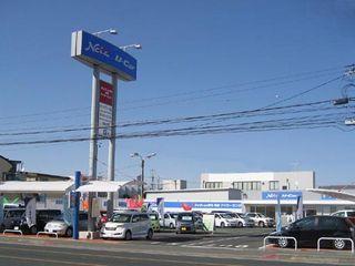ネッツトヨタ静浜 和田マイカーセンターの外観写真