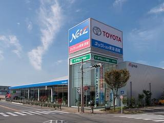 ネッツトヨタ東海 西尾店の外観写真