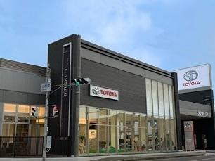 ネッツトヨタゾナ神戸 三木店の外観写真