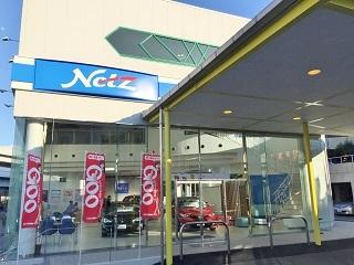 ネッツトヨタウエスト兵庫 名谷店の外観写真