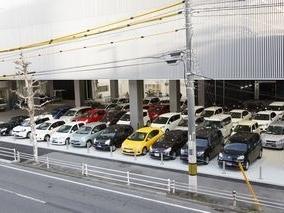 ネッツトヨタ中国 シャント広島西の外観写真