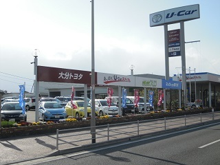 ネッツトヨタ東九州 U-Carセンターの外観写真