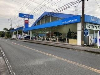 ネッツトヨタ南九州 川内店の外観写真