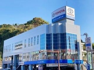 ネッツトヨタ南九州 伊敷店の外観写真