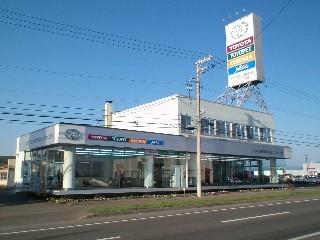 ひだかトヨタ自動車販売合同会社 しずない西店の外観写真