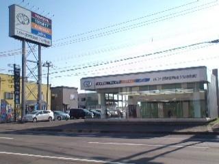 ひだかトヨタ自動車販売合同会社 うらかわ築地店の外観写真