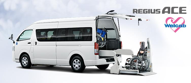 レジアスエース toyota.jp レジアスエース | ウェルキャブ(福祉車両)